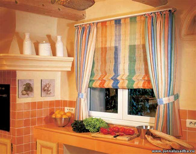 Как сшить шторы для кухни фото своими руками